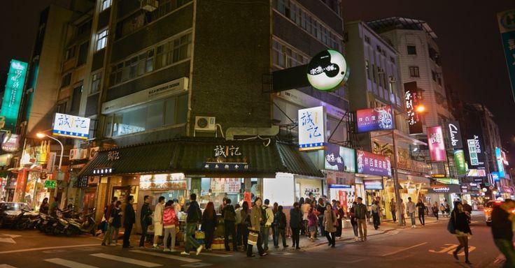 Na Yongkang Street, em Taipé, é possível conhecer restaurantes exóticos, cafés charmosos e boutiques diferenciadas #Taiwan