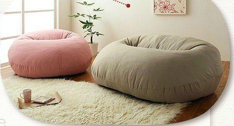 Bean Bag Outdoor Furniture Floor Seating Sofa Buy Bean