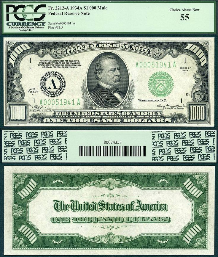 1934 A $1000 Federal Reserve Note One Thousand Dollar Bill Boston Maaachusetts District PCGS AU55 CAA 01-06-2016 PBICLR
