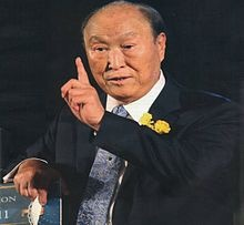 Sun Myung Moon: another person whom others believe is the Messiah. I heard of him on a swagbucks video, and this is the wikipedia article.