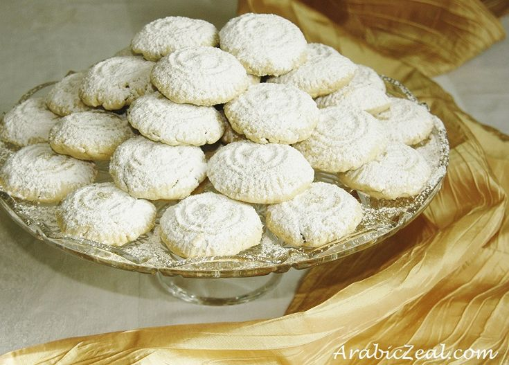 Wonderful Lebanon Eid Al-Fitr Food - ccbbf0f8f6cf87f36e02821406952da8--arabic-sweets-arabic-food  Perfect Image Reference_519 .jpg