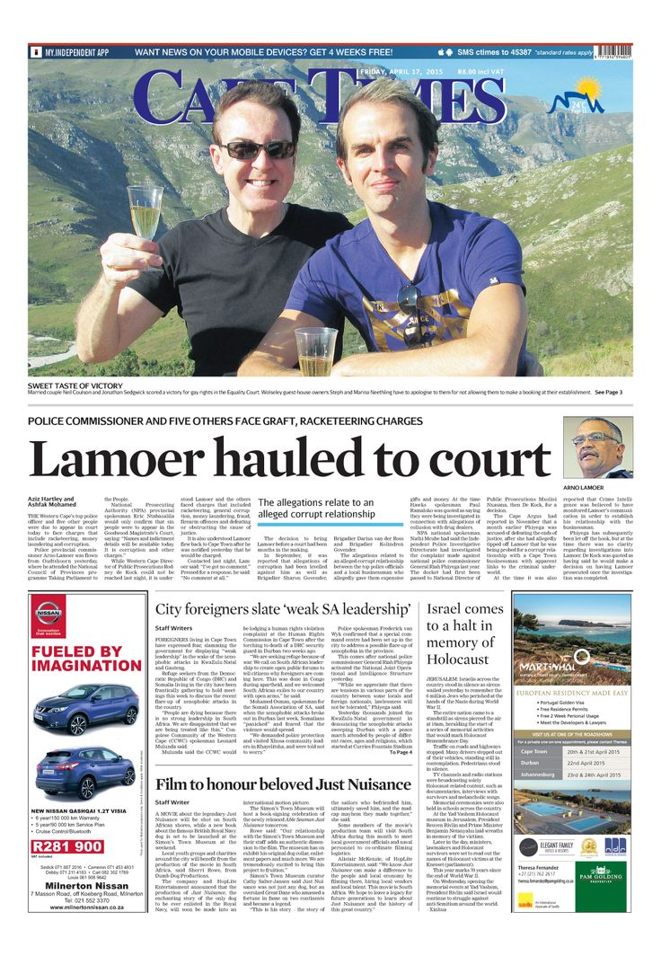 News making headlines: Lamoer hauled to court