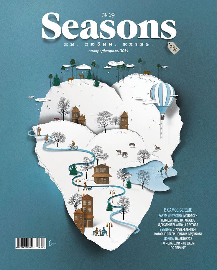 Seasons of life № 19 / January–February 2014 issue