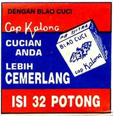 Indonesia vintage advertisement -Blao Cuci Cap Kalong