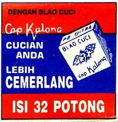Indonesia vintage advertisement -Blao Cuci Cap Kalong