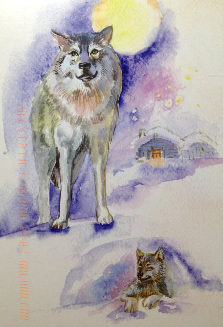 "Postal de Natalia, desde Rusia: Lubov Festisova ""She-Wolf with a Wolf Pup"" (paper, water color, gouache)"