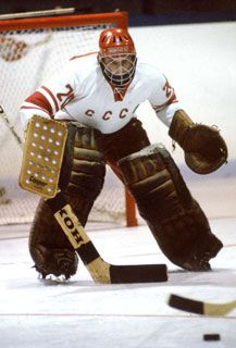 This is an action shot of legendary Soviet goal tender: Vladislav Tretiak.