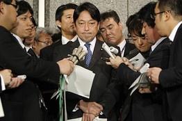 国分 KOKUBU Lean Communication  - China State Media Fires Back on Island Dispute - Japan Real Time - WSJ