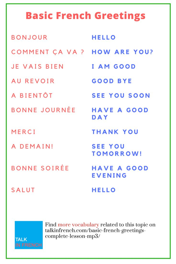 Basic French Greetings you'll surely need when interacting with French people.  Check out the list in the article + download the MP3 files for learning. It's for free. https://www.talkinfrench.com/basic-french-greetings-complete-lesson-mp3/