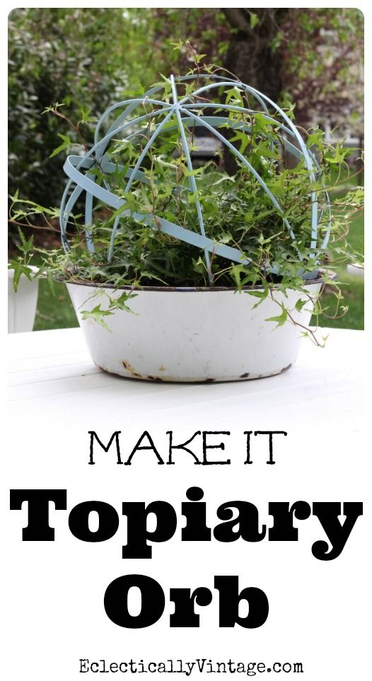 Make topiary forms from an orb - love the mix of old and new! eclecticallyvintage.com
