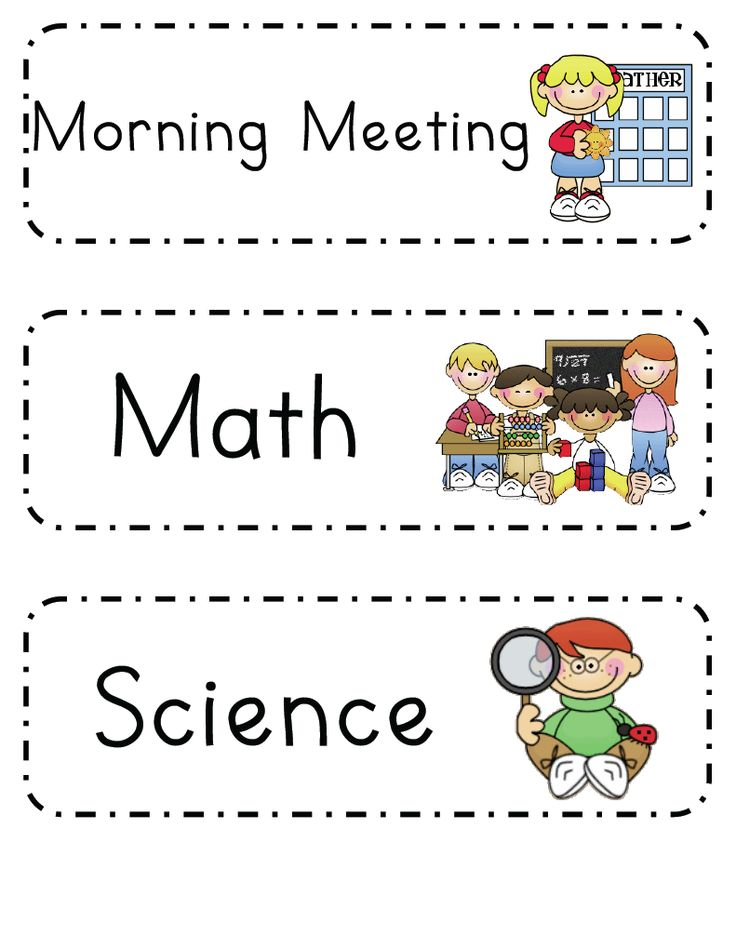 Mrs. Ricca's Kindergarten: Daily Schedule {Freebie}