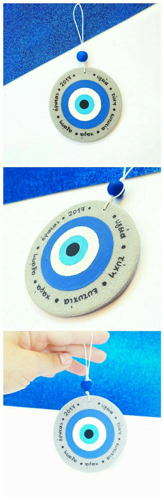 25 trending evil eye art ideas on pinterest evil eye chest evil eye wall decor new years lucky charm greek mati wall hanging amipublicfo Gallery