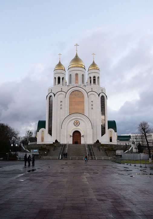 Cathédrale du Christ-Sauveur    Kaliningrad
