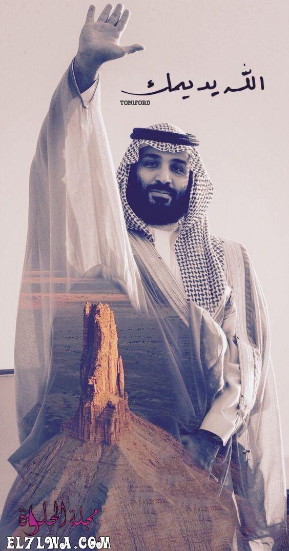 عبارات عن الوطن أجمل عبارات عن الوطن الغالي الوطن هو قلب وروح الإنسان فهو بلا وطن National Day Saudi King Salman Saudi Arabia Photography Inspiration Portrait