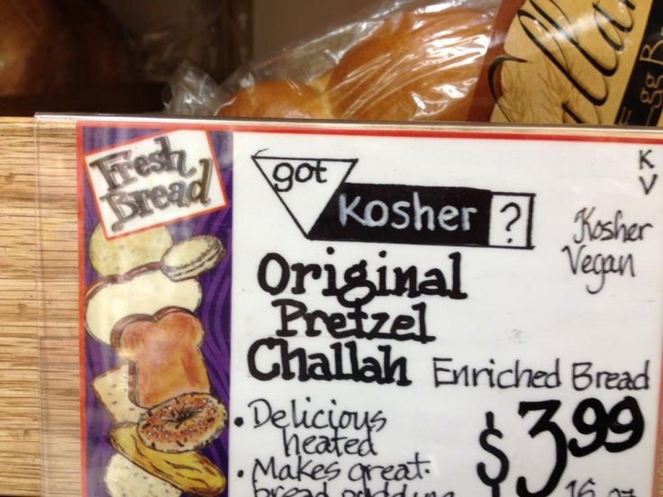 Sent to us by a fan from Trader Joe's, Simi Valley! Yum!