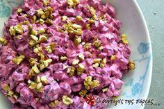 Παντζάρια σαλάτα με γιαούρτι, ροκφόρ και καρύδια #sintagespareas #salata #pantzaria