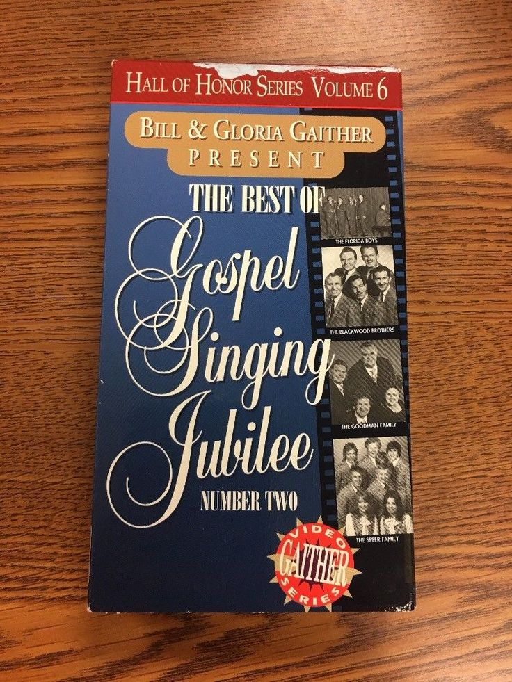 Bill & Gloria Gaither Present -The Best of Gospel Singing Jubilee Number Two VHS