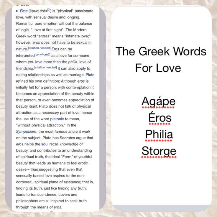 The Greek Words For Love Agape Eros