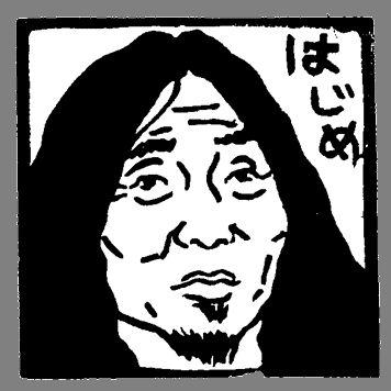 Anzai Hajime