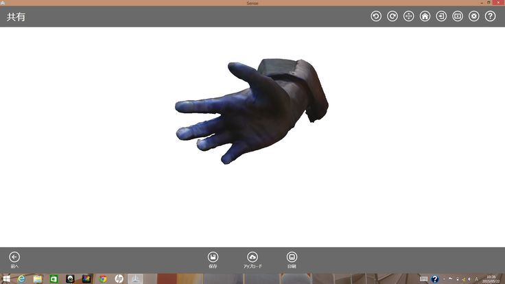 3Dプリンタと3Dスキャンで岩崎弥太郎とシェイクハンドとは?! #3Dprinting #3Dscan