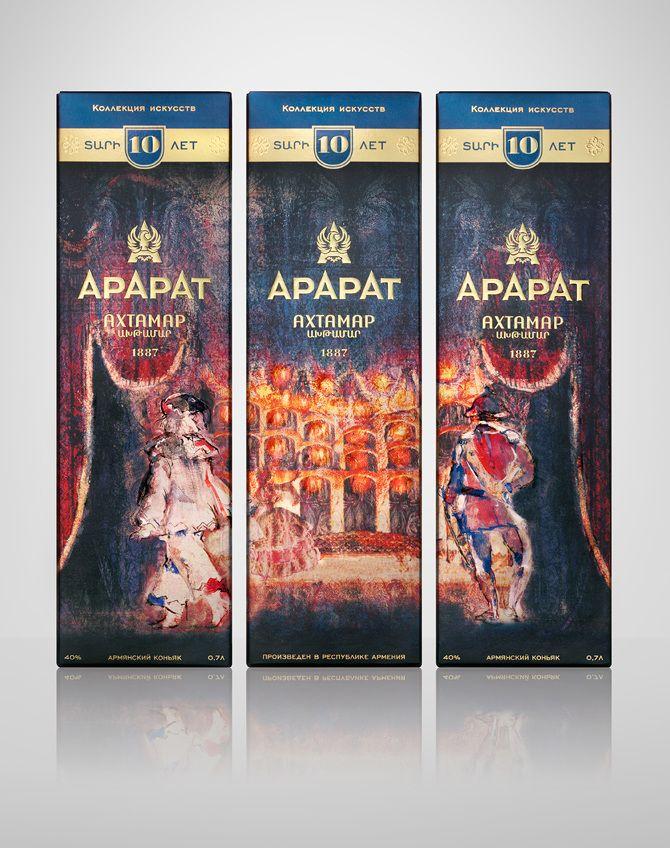 Akhtamar Art Collection 2015 - Somestuff.ru ArArAt, Packaging, Armenian brandy, YBC, design, art direction