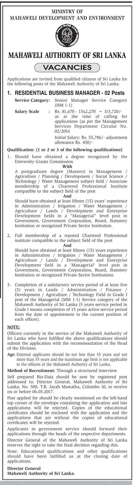 415 best Government Jobs \ Vacancies in Sri Lanka images on - welder job description