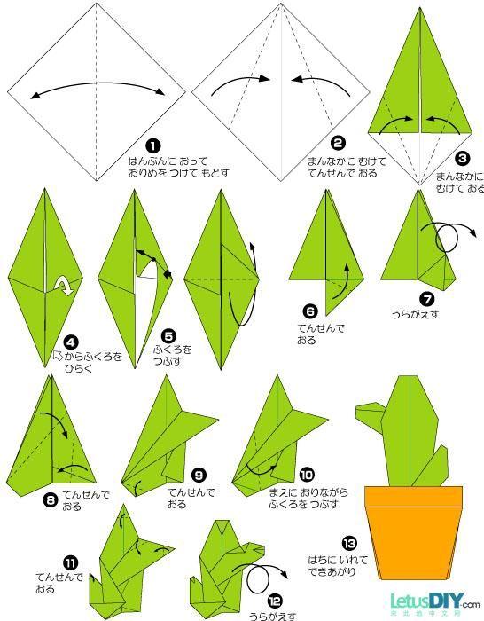 DIY paper folding - paper cactus flower -----LetusDIY.ORG|DIY Everything here