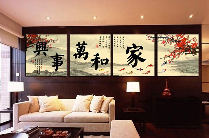 Популярные 4 панели декоративные китайский стиль современный минималистский диван фон роспись ресторан ночники краски