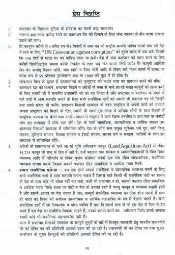 Essay On Diwali In Punjabi Language - Opinion of professionals