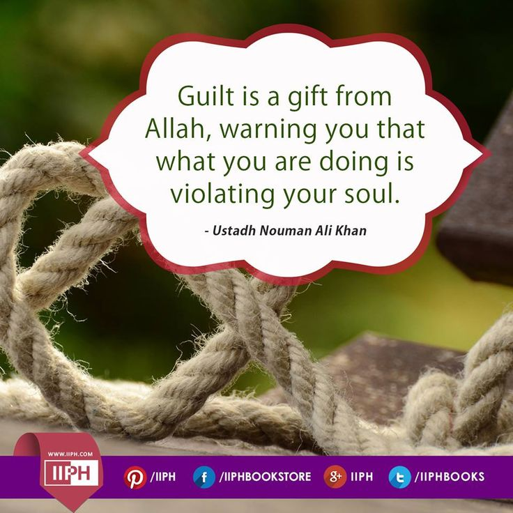 Guilt is a gift from Allah, warning you that what you are doing is violating your soul. - Ustadh Nouman Ali Khan