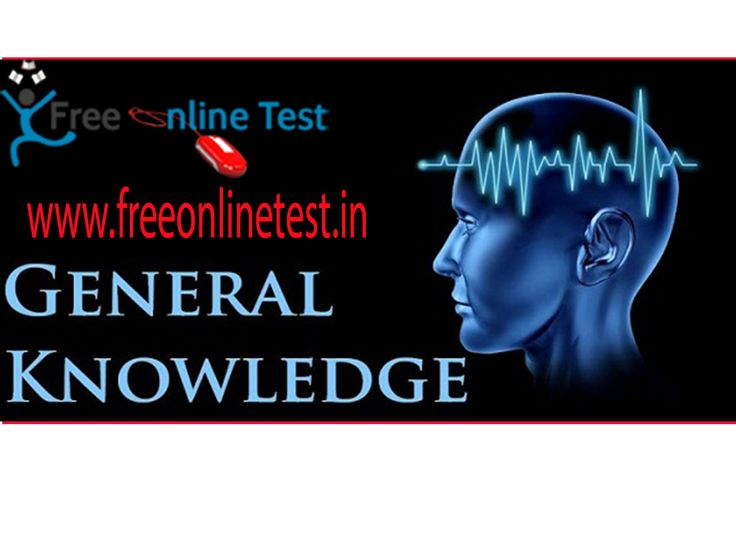 Free Online Test providing General Knowledge Questions and Answers, free gk mock test, General Knowledge Test papers at free of cost @ www.freeonlinetest.in/questions-and-answers/General-Knowledge