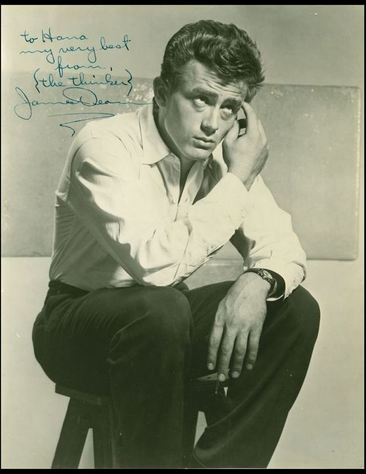"James Dean...""The Thinker"""