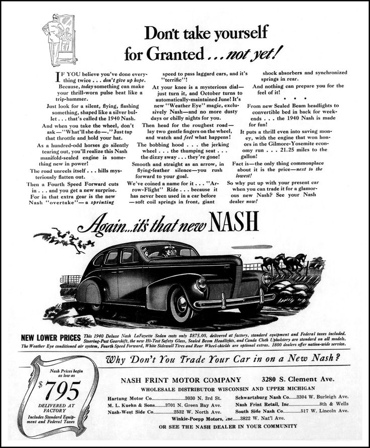 https://flic.kr/p/Z3FwAW | Advertising For The 1940 Nash Automobile In The Wisconsin Jewish Chronicle Newspaper, October 20, 1939