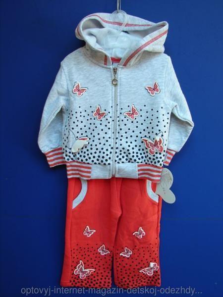 Трикотажные тёплые костюмы для детей