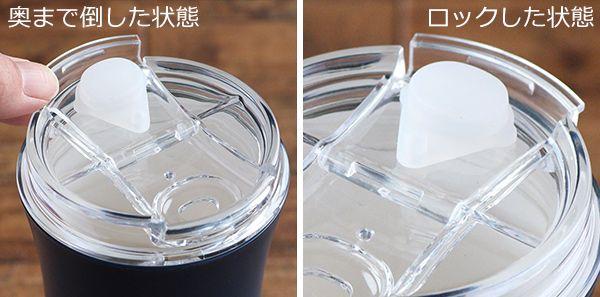 楽天市場 タンブラー 385ml オベロ ふた付き おしゃれ ボトル プラスチック 日本製 食洗機対応 コップ 電子レンジ対応 マグ こぼれない 蓋 付き 蓋付き フタ ふた コーヒー 完全密閉 持ち運び コーヒータンブラー カップ リビングート 楽天市場店 2020
