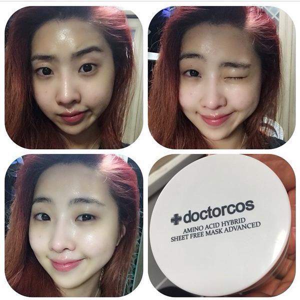 "Minzy's IG Update ""I woke up like this!!!#doctorcos #moisture lol"""