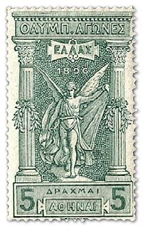 First Olympic stamp-greece-1896-5d