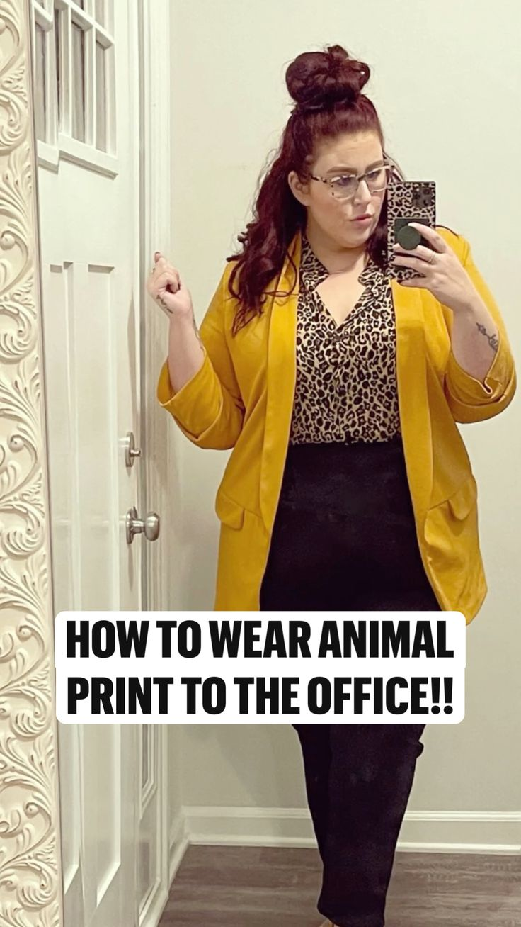 Curvy Girl Outfits, Casual Outfits, Cute Outfits, Fashion Outfits, Curvy Petite Fashion, Curvy Girl Fashion, Plus Size Fashion Tips, Plus Size Outfits, Leopard Print Outfits