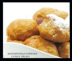 ΜΗΛΟΠΙΤΑΚΙΑ ΤΟΥ ΛΕΠΤΟΥ   ΚΟΜΜΑΤΙΑ 15    Υλικά   200 γρ βούτυρο   1 ½ φλιτζάνι ζάχαρη   3 αυγά   1 βανίλια   1 πακέτο φαρίνα (500γρ)  ...