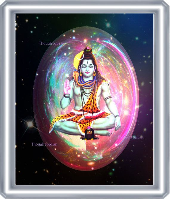 Shiva Hindu God Art Print 8 x 10  Space Egg  by thoughtopian
