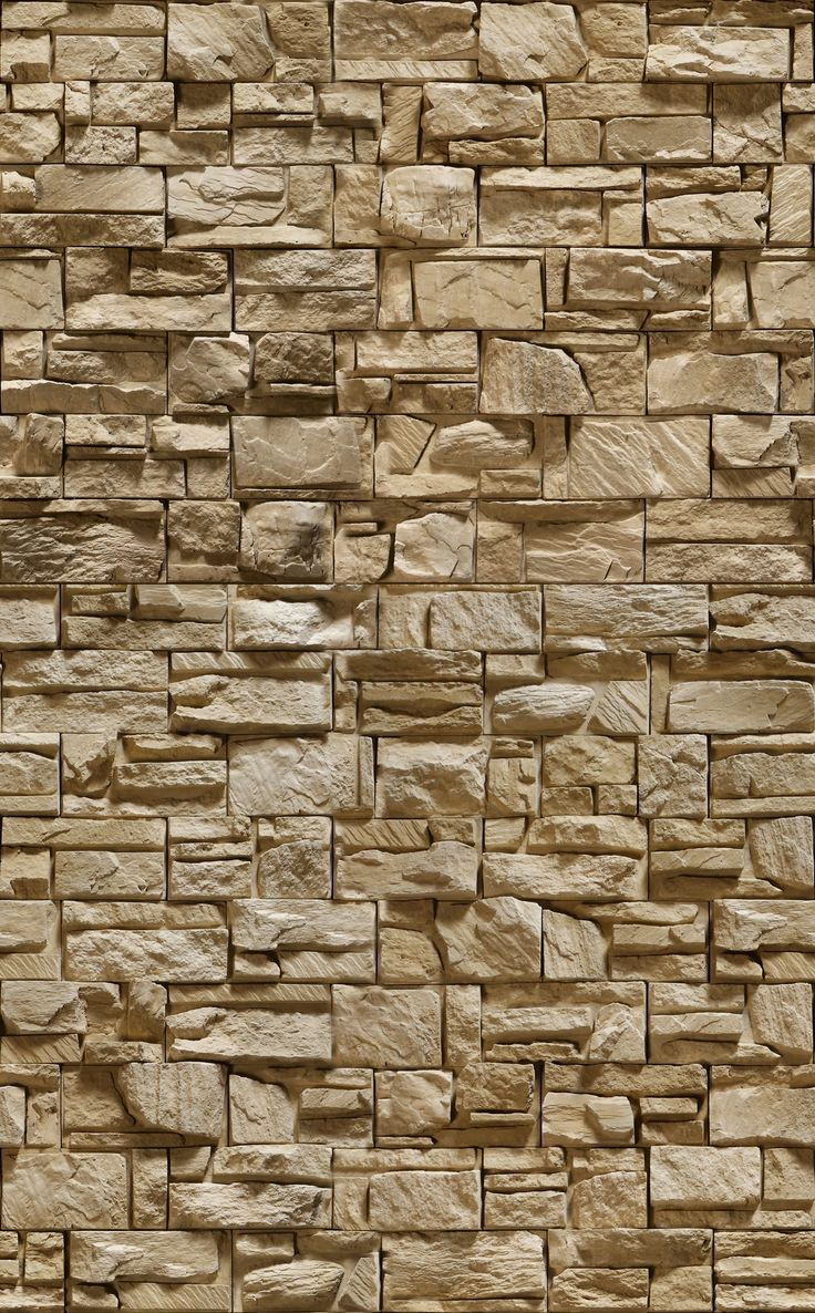 Unfinished brick wall texture for creating environment texture maps - Stone Wall Texture Stone Stone Wall Download Background Brown Stone Background