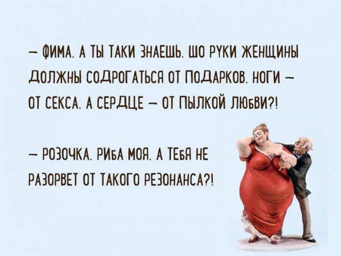 Одесский юмор в картинках с надписями о жизни о любви, детям пасхой поросенок