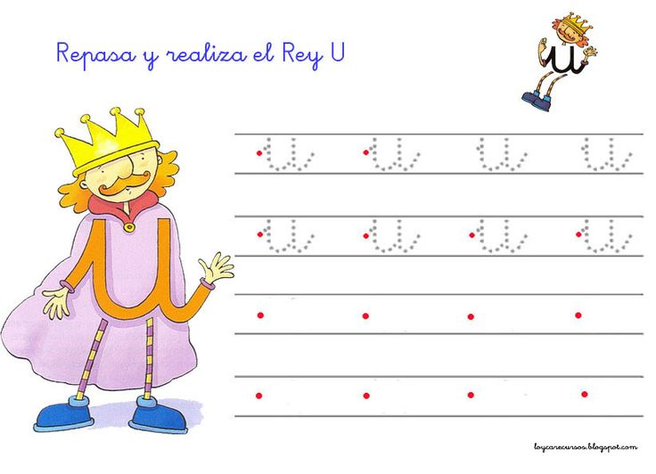 RECURSOS DE EDUCACIÓN INFANTIL: FICHAS DEL REY U