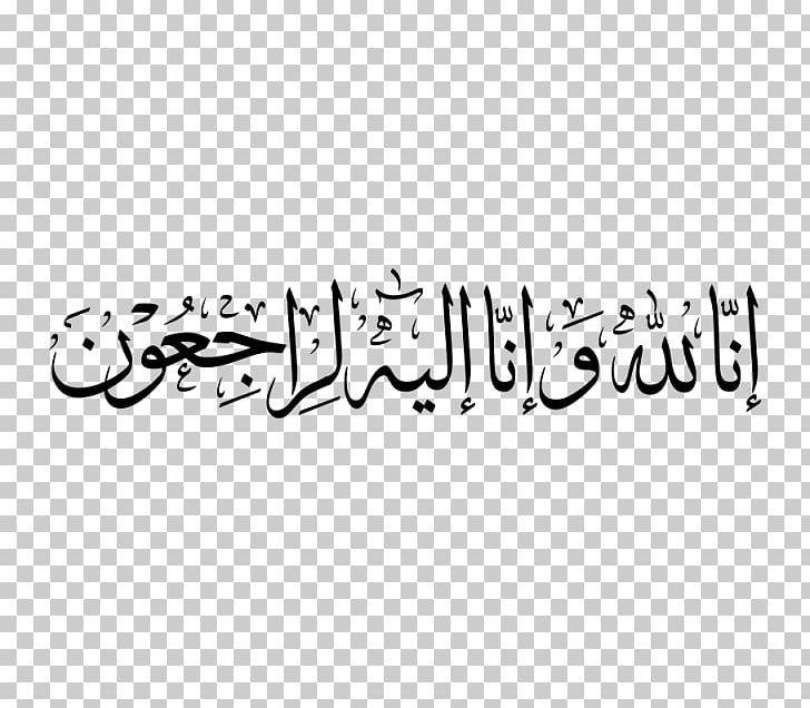 Logo Arabic Calligraphy Islam Font Png Allah Angle Arabic Arabic Calligraphy Arabs Arabic Calligraphy Calligraphy Download Free App