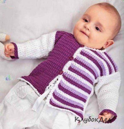 Жакетик для малыша спицами