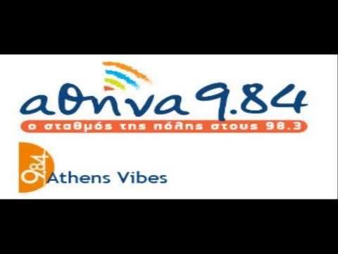 ATHENS 984 Radio Interview: Alexis Georgantidis - Christos Fiamegkos   2013 Microsoft MOS World Championship