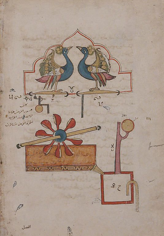 """""""Design for the Water Clock of the Peacocks"""", Folio from a Book of the Knowledge of Ingenious Mechanical Devices by al-Jazari, dated A.H. 715/A.D. 1315. Syria; Islamic. The Metropolitan Museum of Art, New York. Rogers Fund, 1955 (55.121.15)"""