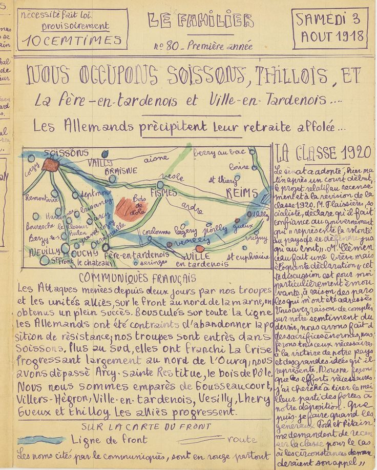 Cahier illustré par Jean Zay pendant et sur la Grande Guerre : « Le familier », juillet-août 1918 Archives nationales / fonds Jean Zay / 667AP/1 © Archives nationales, France