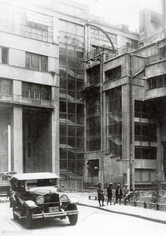 1931 Old Moscow. Serafimovicha str. Фотография - «Дом на набережной» - Фотографии старой Москвы