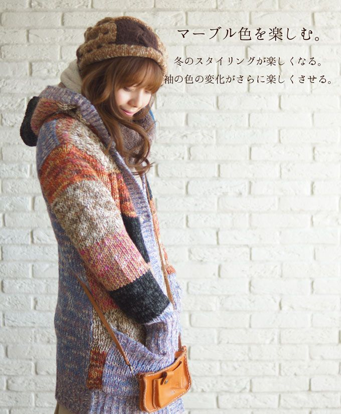 【楽天市場】【再入荷♪2月24日12時より】(パープルミックス)「mori」ベルギーの絵本色。色遊びニットコート :ワンピース専門店 Cawaii